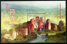 Hong Kong 2014 World Heritage In China Series No. 3 Danxia Mountain M/S MNH - 1997-... Région Administrative Chinoise