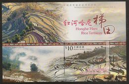 Hong Kong 2015 World Heritage In China Series No.4 Honghe Hani Rice Terraces M/S MNH - 1997-... Région Administrative Chinoise
