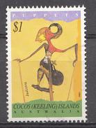 COCOS-ISLANDS 1994 Mi.nr. 327 Stabpuppen  OBLITÉRÉS / USED / GESTEMPELD - Cocos (Keeling) Islands