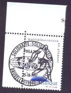 2730 ** Sclérose En Plaques (Oblitéré Premier Jour) - Belgium