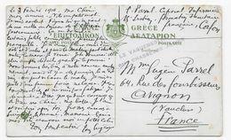 SE5 CP Franchise Du Bataillon De Chasseurs Alpins à Corfou, Pour Les évacués Serbes (3 Fév 1916) - Postmark Collection (Covers)