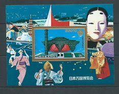 Grenada 1970 Osaka Expo Set Of 6 + Miniature Sheet MNH - Grenada (...-1974)