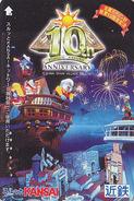 Carte  Prépayée Japon - PARC D'ATTRACTION - Parque España - Amusement Park - Japan Prepaid Lagare Card - ATT 366 - Culture