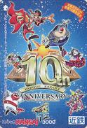 Carte  Prépayée Japon - PARC D'ATTRACTION - Parque España - Amusement Park - Japan Prepaid Lagare Card - ATT 367 - Culture