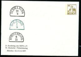 Bund PU108 D2/016 Privat-Umschlag SEGMENTSTEMPEL SCHWABING GIESING NYMPHENBURG ** 1977 - Post