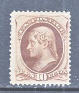 U.S. 161    (o)    WHITE  WOVE  PAPER  PERF. 12   1873 Issue - 1847-99 General Issues