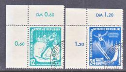 DDR  94-5   (o)   SKI  CHAMPIONSHIPS - [6] Democratic Republic
