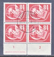 DDR  B 21 X 4   (o)   STAMPS  ON  STAMPS - [6] Democratic Republic