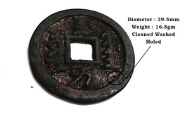 Ancient China Dynasty Coin Unknown Unchecked  Manchu Script 39.5mm - China