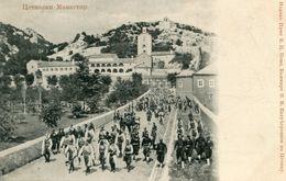 MONTENEGRO(ROI) - Montenegro