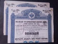 Lot 2 Emprunt RUSSE 1894 De 125 Roubles + Coupons - Aandelen