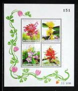 Thailand Stamp SS 2002 New Year 14th - Thailand
