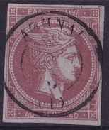 GREECE 1862-67 Large Hermes Head Consecutive Athens Prints 40 L Lilac Brown / Lilac Grey Vl. 33 A - Gebruikt