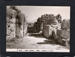 74619   Grecia,   Tiryns,  Entrance  Of Palace,   NV(scritta) - Greece