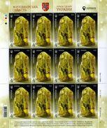 2017 Ukraine, Mineral, Sheetlet Of 12v - Ukraine