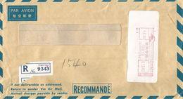 "Japan 1980 Tokyo Meter Hasler ""F88"" H1 Bank Of Tokyo Registered Cover - 1926-89 Keizer Hirohito (Showa-tijdperk)"