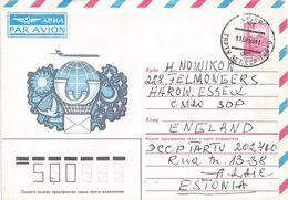 Estonia USSR 1989 Tartu Postal Stationary Cover - Estland