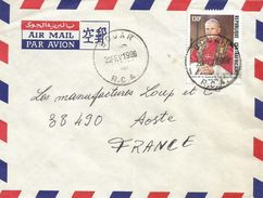 RCA CAR Centrafrique 1986 Bouar Pope John Paul II Cover - Centraal-Afrikaanse Republiek