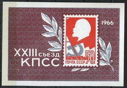 (B 11) Russie ** Bloc N° 41 - 23e Congrès Du Parti Communiste - - 1923-1991 USSR