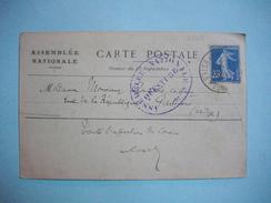 Palais De VERSAILLES  -  78  - MARCOPHILIE  -  Cachet ASSEMBLEE NATIONALE - Questure  -  1920- - Handstempels