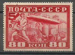 """USSR,""""Graf Zeppelin"""" 80 Kop 1930.,perforation 10 1/2,canceled(o) - 1923-1991 USSR"""