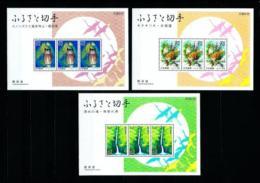 Japón  Nº Yvert  HB-144/6  En Nuevo - Blocks & Sheetlets