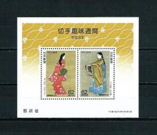 Japón  Nº Yvert  HB-135  En Nuevo - Blocks & Sheetlets