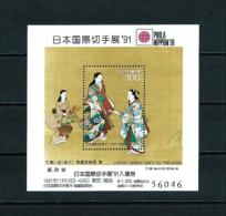 Japón  Nº Yvert  HB-128 (con Estuche PHILA NIPPON-91)  En Nuevo - Blocks & Sheetlets