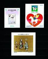 Japón  Nº Yvert  HB-125/7  En Nuevo - Blocks & Sheetlets