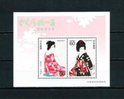 Japón  Nº Yvert  HB-99  En Nuevo - Blocks & Sheetlets