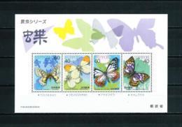 Japón  Nº Yvert  HB-97  En Nuevo - Blocks & Sheetlets