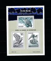 Japón  Nº Yvert  HB-91  En Nuevo - Blocks & Sheetlets
