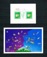 Japón  Nº Yvert  HB-84/5  En Nuevo - Blocks & Sheetlets