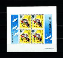Japón  Nº Yvert  HB-63  En Nuevo - Blocks & Sheetlets