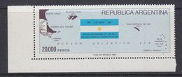 Argentina 1983 Recovery Of The Malvinas 1v (corner) ** Mnh (37168A) - Ongebruikt