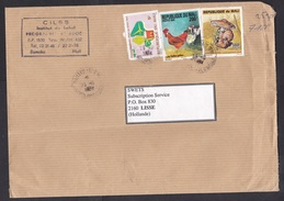 Mali: Cover To Netherlands, 1994, 3 Stamps, Mushroom, Cock, Chicken, Forest, Rare Real Use (damaged, See Scan) - Mali (1959-...)