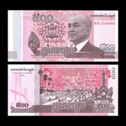 KH (b) - 2014 - 500 Riels (UNC) - Cambodia