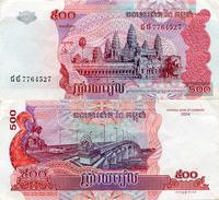 KH (b) - 2004 - 500 Riels (UNC) - Cambodia