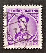 ROI RAMA IX 1971- OBLITERE - MI 616 - Thaïlande