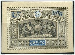 Obock (1894) N 54 * (charniere) - Unused Stamps