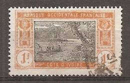 COTE IVOIRE - Yv. N°  55  (o)  1f  Lagune  Cote 1,1 Euro  BE - Gebraucht