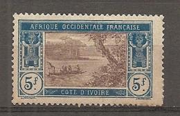 COTE IVOIRE - Yv. N°  57  *  5f  Lagune  Cote 9 Euro BE R 2 Scans - Ivory Coast (1892-1944)