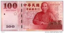 TW (b) - 2011 - 100 Taiwan Dollars  (used - Very Good) - Taiwan