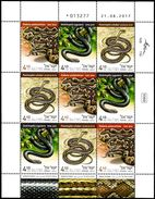 ISRAEL 2017 - Snakes In Israel - Palestine Viper; Schokari Sand Racer & Large Whip Snake - A Sheet Of 9 Stamps - MNH - Snakes