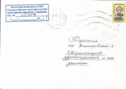 GENERAL ALEXANDER SUVOROV, STAMP ON COVER, 2007, PRIDNESTROVIAN MOLDAVIAN REPUBLIC - Moldova