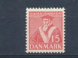 Denemarken/Denmark/Danemark/Dänemark 1936 Mi: 231 Yt:  (PF/MNH/Neuf Sans Ch/**)(2875) - 1913-47 (Christian X)