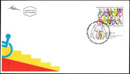 ISRAEL 2017 - Integrating The Disabled Into The Society - A Stamp With A Tab - FDC - Handicaps