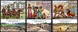 ISRAEL 2017 - Ancient Roman Arenas In Israel - A Set Of 3 Stamps With Tabs - MNH - Archeologia