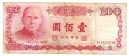 China Taiwan 100 Yuan , P-1989.  Crisp VF. - Taiwan