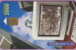 Télécarte Russie °° 60 - Télévision - 1999 - RV 0096 - Russie